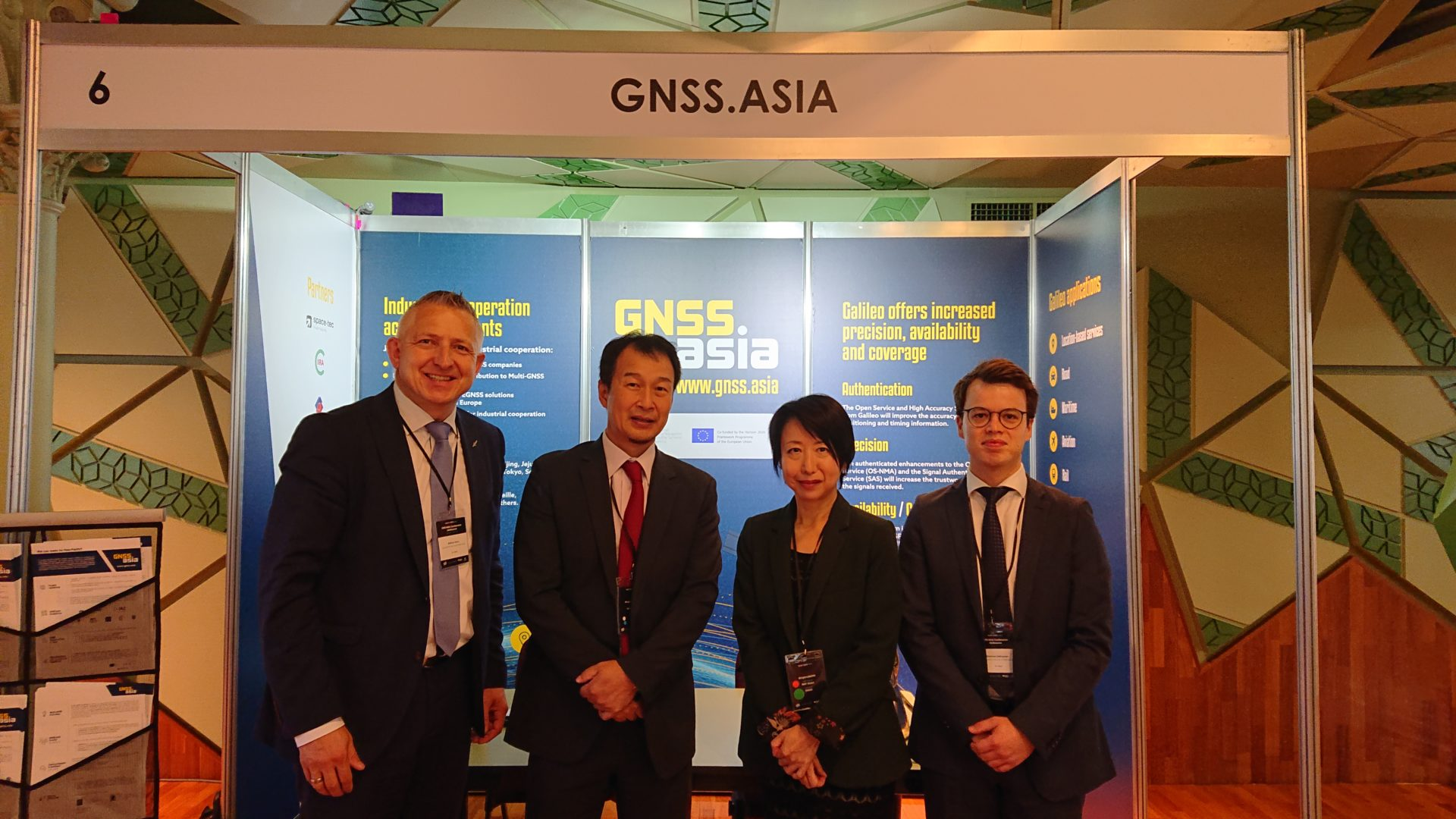 Successful Discussions at Multi-GNSS Asia Conference in Australia