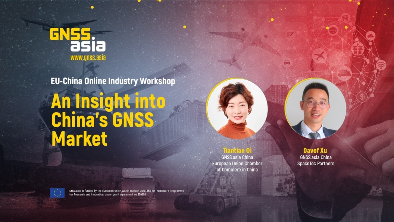 Flashback to the EU-China Online Industry Workshop – China's GNSS market in focus